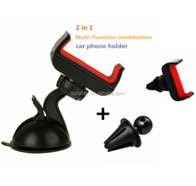 2-in-1 Mobile Phone Car Mount Universal Air Vent Mount and Windshield Cell Phone Holder Windshield Mount for iPhone 6 6S 7 Plus