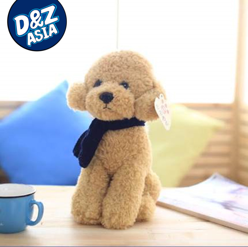 design by youself simulation teddy dog/real like dog