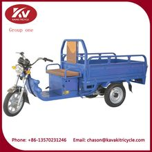 Wholesale popular hot selling KAVAKI electric tricycle tuk tuk