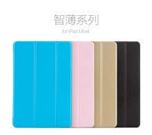 TOTU Smart Air Series Folded PU Leather Case For Ipad mini 4 HD-268