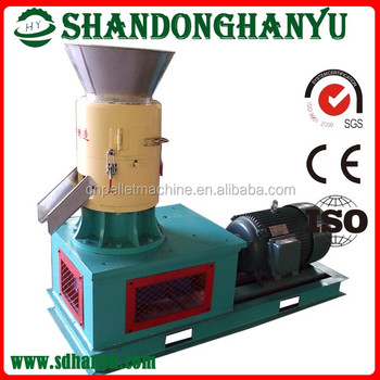 Hanyu Featured products wood pellet, biomass fuel making machine