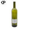 /product-detail/750ml-china-wine-glass-bottles-bordeaux-bottle-green-color-60075060651.html