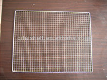 Changshu galvanized welded wire mesh panel