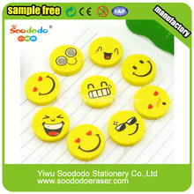 Small Lovely Expression Smile Face Shaped Eraser