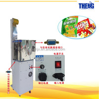 wholesaler and trader full automatic fruit juice packaging machine