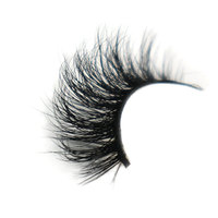 Wholesale natural long lasting 3d faux mink select false eye lashes with lashes box 3d mink eyelashes