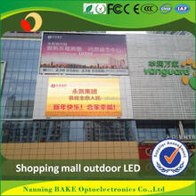 hot sell outdoor P16 LED mini electronic basketball scoreboard