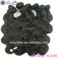 "Human Hair 16"" Virgin Brazilian Tight Body Wave Hair"