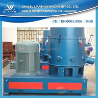 Advanced plastic film agglomerating machine