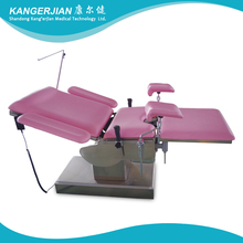 KDC-Y(high-grade) Electrical Obstetric Birth Bed Gynecological Examining Chair Surgical Operating Table Medical Equipment