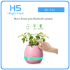 Smart Music Flowerpot Wireless Bluetooth Speaker