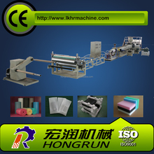 EPE foam sheet extrusion line/polyethylene foam film machine
