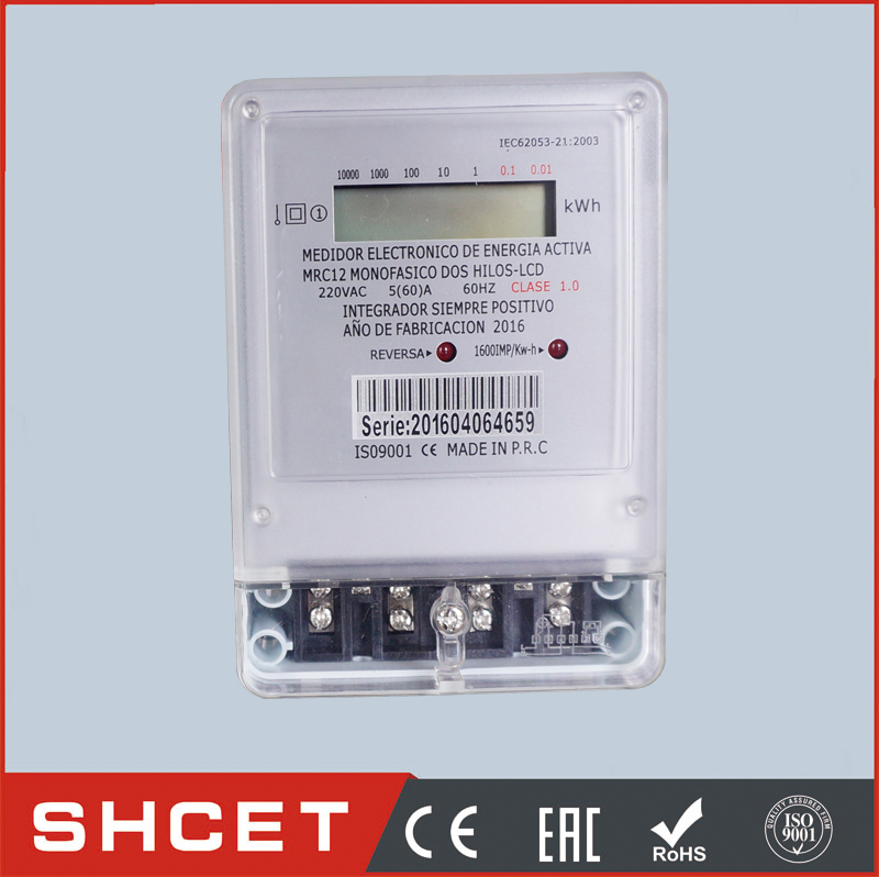 5+2 display single phase or three phases two wire electric energy meter kwh meter price