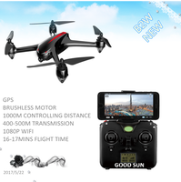 High Quality 4 Channel Drone With