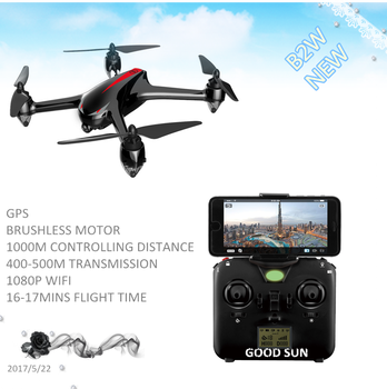high quality 4 Channel Drone with HD Camera Quadcopter