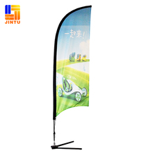 Cheap Outdoor Beach Feather Flag Flying Banner