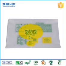 Best selling rice packing bag plastic flat recyclable packaging
