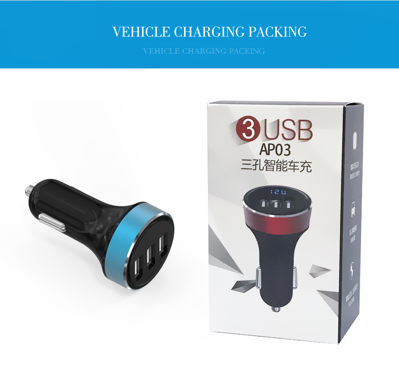 GXYKIT AP03 Car Charger 3 USB Car Charger with LCD Display Fast Charger 3.1A