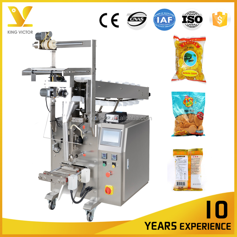 Vertical automatic granule packing machine for popcorn, peanut, dried fruit, dried mushroom