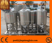 High grade stainless steel 304 mini beer brewing equipment at home for sale