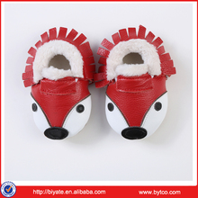 animal Soft sole leather baby shoes