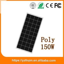 wholesale factory price pv module 150w solar panel made in China