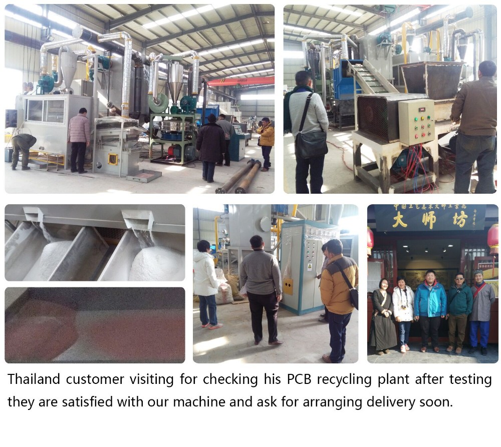 High capacity waste pcb board recycling production line
