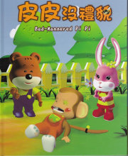 Kid chinese easy english colourful stories talking book