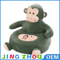 plush monkey rocking toy plush sheep rocking toy plush Animals rocking chair