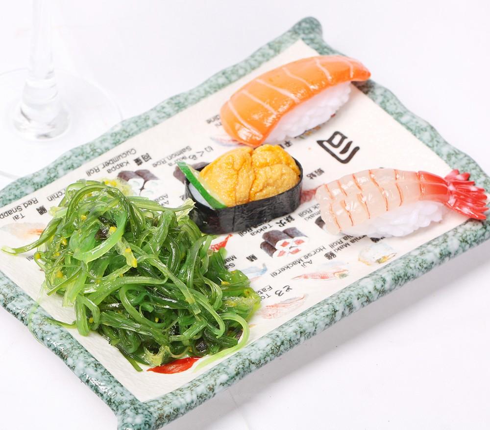 fresh seaweed salad.jpg