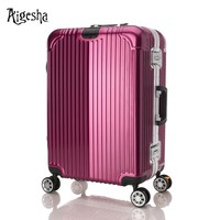 2016 New ABS PC luggage bags with aluminum trolley