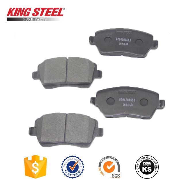 Kingsteel Parts Brake Pad For Micar 41060-AX601 03-06
