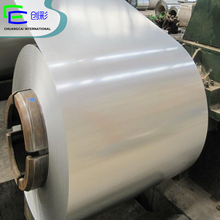 Wholesales hot dipped prepainted galvalume steel coil galvanized steel roll