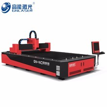 CNC yes metal cutting machine for CS SS AL sheet and plate cabinet fabrication 1KW 2KW laser good price sales most well