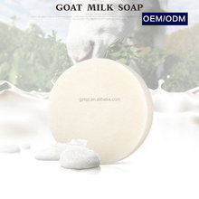 Natural beauty soap moisturizing whitening goat milk circle handmade soap