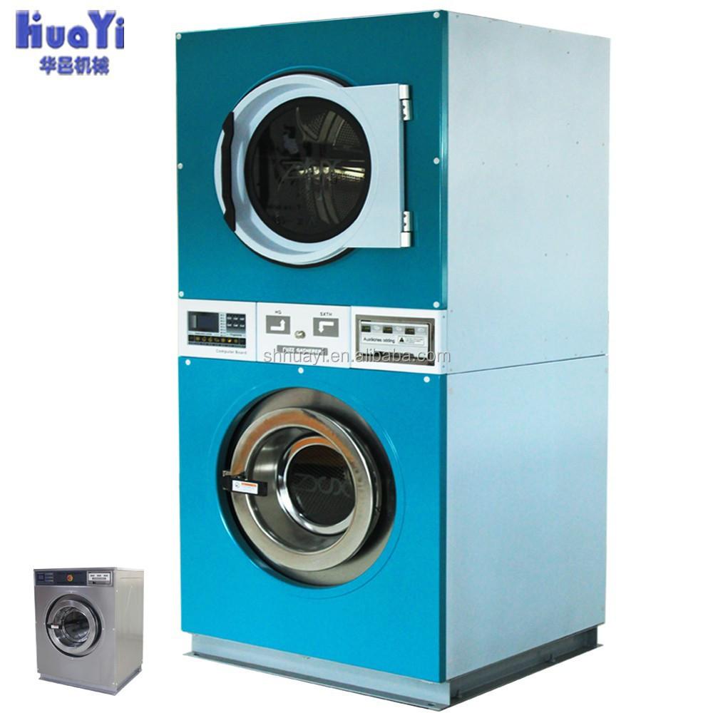 Coin Operated Washer Dryer Combo Commerciale machine à laver pour vente empilés laveuse ...