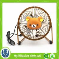 Outdoor Battery Small Air Conditioning Fan