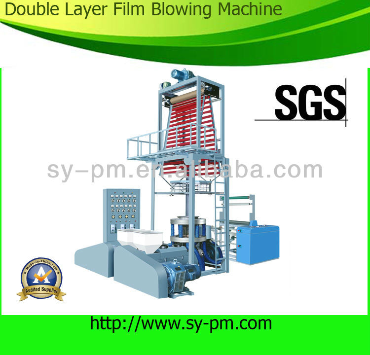 SJ-40*2CHINA Best-saling high quality Rotary Die Head twin screw extruder Film Blowing Machine / screw extruder (Double-Layer)