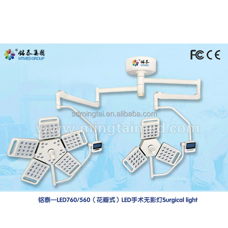 CE&ISO LED760/560 Petal Model Ceiling Mounted LED Surgical Lighting\Operating Light\OT Light with Video Camera