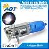 Super white 7500k h3 car halogen headlight 12v 55w