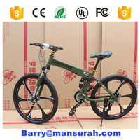 MANSURAH Upgraded product aluminium alloy 27S 27.5 inch duke of off-road wheel integrated Mountain Bicycle