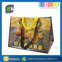 Low Price Custom Printed Shopping Bags