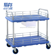 100kg cage plain rolling display cart trolley