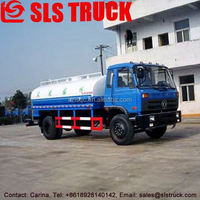 dongfeng mini truck, 4*2 water truck,HLQ5060GSSS3 water tanker