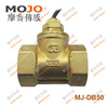MJ-DB50 G2 Paddle type 10% Copper Brass flow switch 96*68*130 water flow control switch
