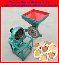 Low Price grain hammer mill