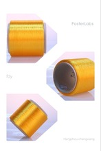 sewing thread polyester fiber fdy yarn 75 48 denier polyester