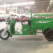 3 wheel Petro Motor Tricycle With Cargo Box