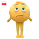 Yellow fruit mascot costume adult size publicity cartoon costume