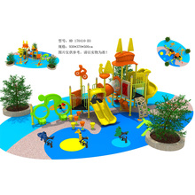 Large outdoor curved slide Kindergarten Plastic playground for kids
